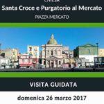 """""""LA QUINTA GIORNATA DI NAPOLI"""" Quartieri Jazz"""