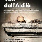 Visita guidata alla chiesa di Santa Maria Egiziaca.16 novembre 2019